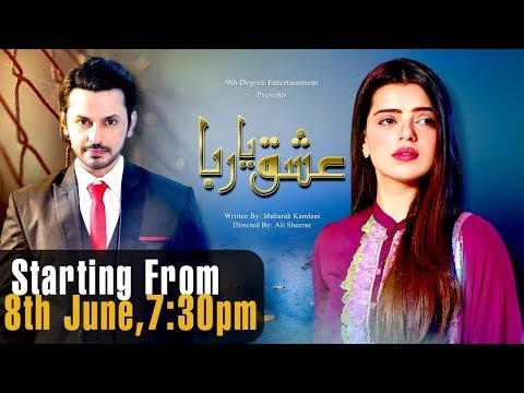 Ishq Ya Rabba Starting From 18th June - Mon-Thu at 7:30pm on Aplus