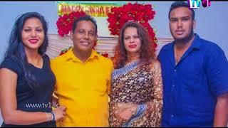 Tharuwak Samaga | Chandrasena Hettiarachchi