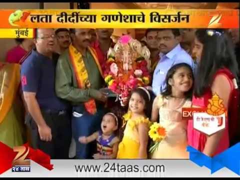Mumbai : Singer Lata Mangeshkar Home Ganpati Visarjan