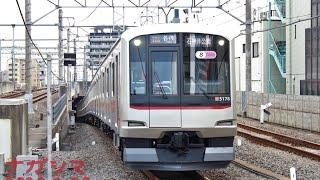 東急5050系 デハ5778(5178F) 練馬→石神井公園