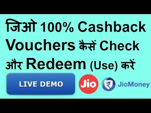 How To Redeem Jio Cashback Vouchers