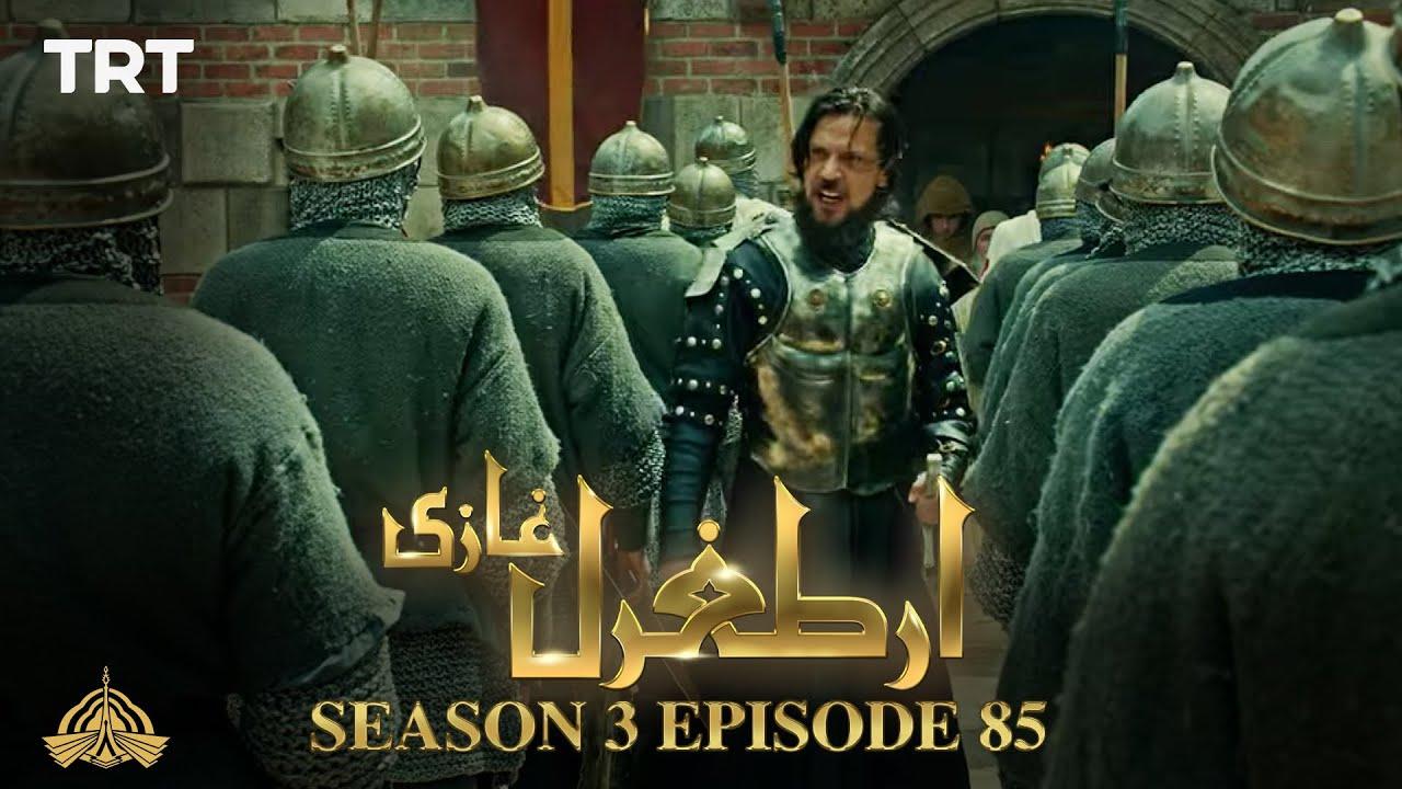 Download Ertugrul Ghazi Urdu | Episode 85| Season 3
