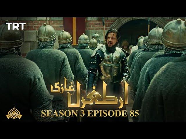 Ertugrul Ghazi Urdu | Episode 85| Season 3