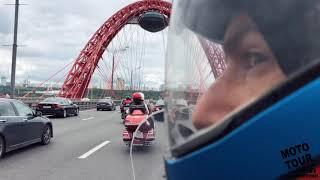 МотоТуры №1 в Москве! Катайся на мотоцикле пассажиром!