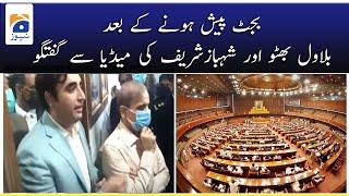 Budget Ke Baad Shehbaz Sharif aur Bilawal Bhutto ki Media se Guftugu..!