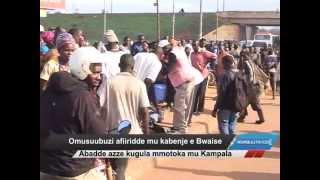 Omusuubuzi Afiiridde Mu Kabenje E Bwaise