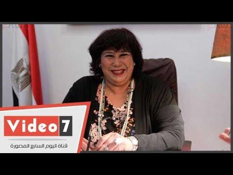 وزارة الثقافة تستقبل إيناس عبد الدايم بالورود  - 15:22-2018 / 1 / 15