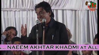 Naeem Akhtar Burhanpuri [HD] Superhit Mumbra Mushaira, 24/12/13, MUSHAIRA MEDIA, Org. Qamar Khan
