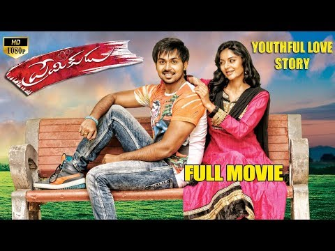 Sri Manas Latest telugu Full Movie || Sanam Shetty || Shakalaka Shankar || Bhanu Chander