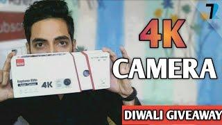 4K Action Camera - Diwali Giveaway #4