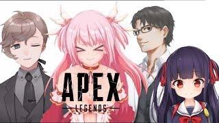 [LIVE] 【Apex Legends】初心者の武者修行編【叶・ふくやマスター・紗樹万咲】