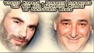 Remix - Karras & Pantelidis - Gia Ton Idio Anthropo Milame (Dj Smastoras Remix )