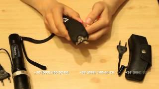 Електрошокери ZZ-T10 та TW-309 Гепард в інтернет магазині secured.in.ua.Замовити
