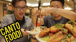 Fung Bros Food: Cantonese Seafood Dinner