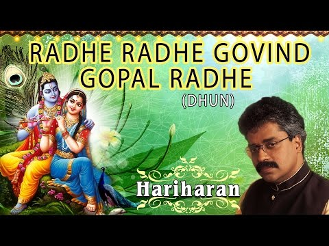 Radhe Radhe Govind Gopal Radhe DHUN BY HARIHARAN I Full Video Song