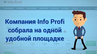 Кредит онлайн на карту в Украине - Info-Credit