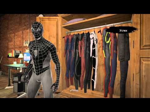 The Amazing Spider man ВСЕ КОСТЮМЫ ДАЖЕ ИЗ DLC!!!