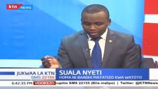 Suala Nyeti: Watoto ni waathiriwa wakuu wakati wa baridi