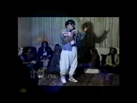 Udachi - P-Funk Skank (Teaser)