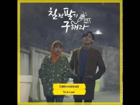 I'm In Love - Yu Sung Eun, Jinyoung B1A4,  Persevere, Goo Hae Ra OST Part 7