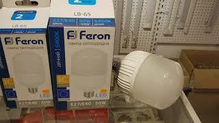 видео лампа накаливания е40 1000 вт цена