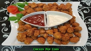 Chicken Pop Corn  چکن پاپ کارن  Cook With Saima