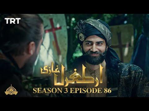 Ertugrul Ghazi Urdu | Episode 86| Season 3