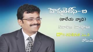 Hepatitis B Homeopathy Treatment For Hepatitis Homeopathy B virus  Masters Homeopathy  Dr Ravi Kiran