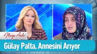 Hiç görmediği annesi Suna Hanım'ı arıyor! - Müge Anlı ile Tatlı Sert 4 Mart 2019