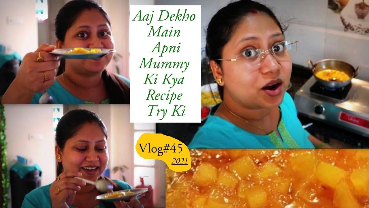 Vlog#45 | आज देखो मैं मेरी माँ की कौन सी Recipe Try Ki | shrutiianand | Hindi Vlog |