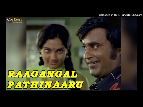 Raagangal Pathinaaru || Thillu Mullu || Karaoke Cover || Ashok Sai