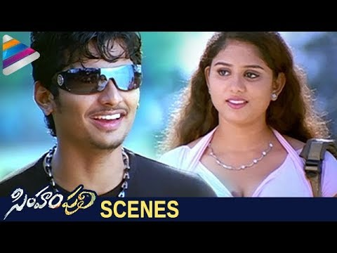 Jeeva trying to impress a girl | Simham Puli Movie Scenes | Santhanam | Divya Spandana | Honey Rose