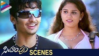 Jeeva trying to impress a girl   Simham Puli Movie Scenes   Santhanam   Divya Spandana   Honey Rose