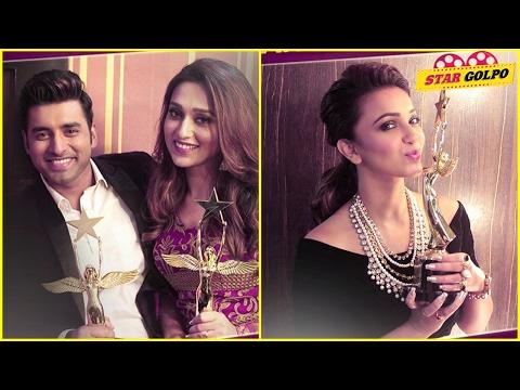 কে পেল স্টার জলসা পরিবার পুরুস্কার ২০১৭? Star Jalsha Paribaar Award - 2017