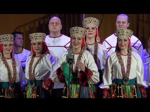 Концерт хора им. М.Е.Пятницкого  27 ноября 2019 года в храме Христа Спасителя Москвы.