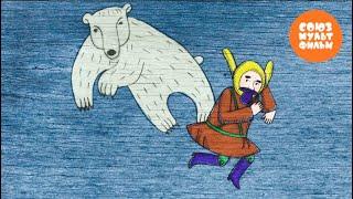 Белы Медведи - Союзмультфильм HD 2015