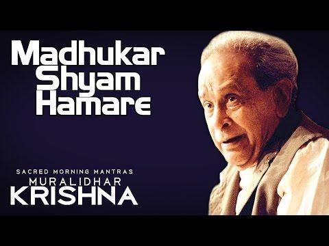 Madhukar Shyam Hamare- Pandit Bhimsen Joshi (Album: Sacred Morning Mantras Muralidhar Krishna)