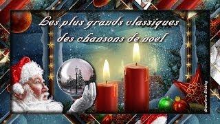 La Chanson Joyeux Noel (fr) HD