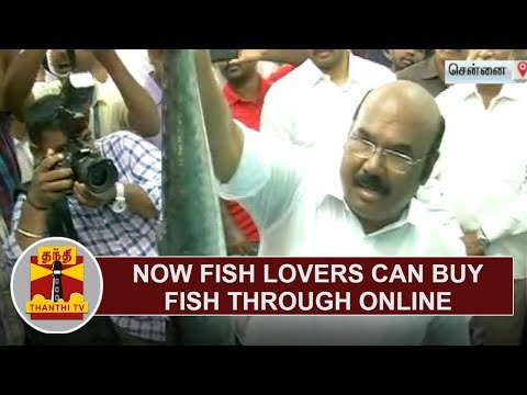 Now Fish Lovers can buy Fish and fish-related food products through Online | Thanthi TV