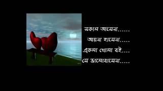 ShokaL Ashena ~~ Shreya GhosaL