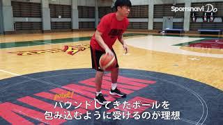 【バスケの基本技術4】安藤誓哉選手が教えるドリブルの基本(アルバルク東京)
