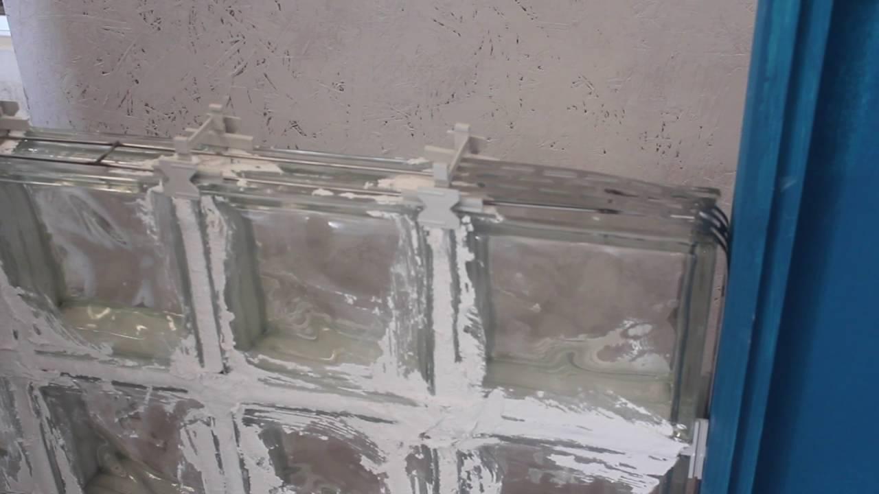 Instalaci n de vidrio block con cemento youtube - Como colocar ladrillos en una pared ...