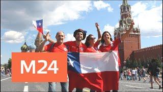 Москва превратилась в одну большую фан-зону - Москва 24