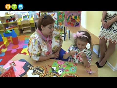Инспекция нового детского сада в «Одинбурге»
