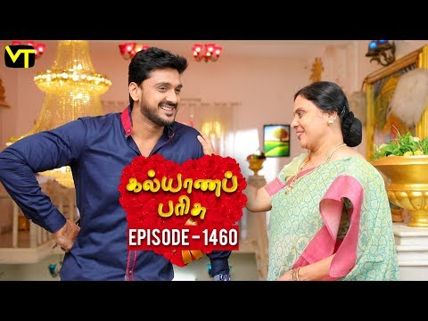 KalyanaParisu 2 Tamil Serial Full Episode