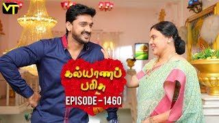 KalyanaParisu 2 - Tamil Serial | கல்யாணபரிசு | Episode 1460 | 17 December 2018 | Sun TV Serial
