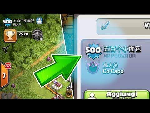 VILLAGGIO LIVELLO 500 !!? ECCO COME È POSSIBILE ! Clash of clans ITA