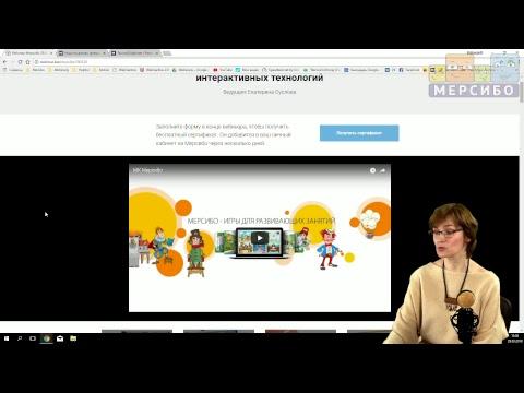 Профилактика дисграфии у детей с ОВЗ в работе над звуко-буквенным анализом