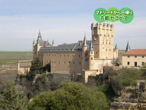 Day trips from Madrid to ancient cities / マドリードから日帰りで行ける2つの古都