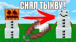 12 ФАКТОВ О Minecraft о которых ты не знал МАЙНКРАФТ